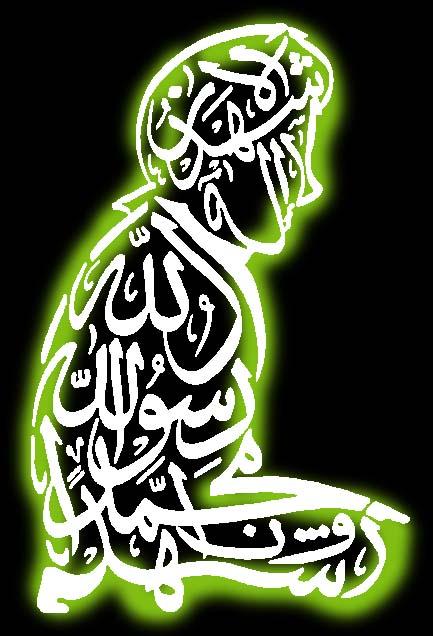 kaligrafi-asyhadu