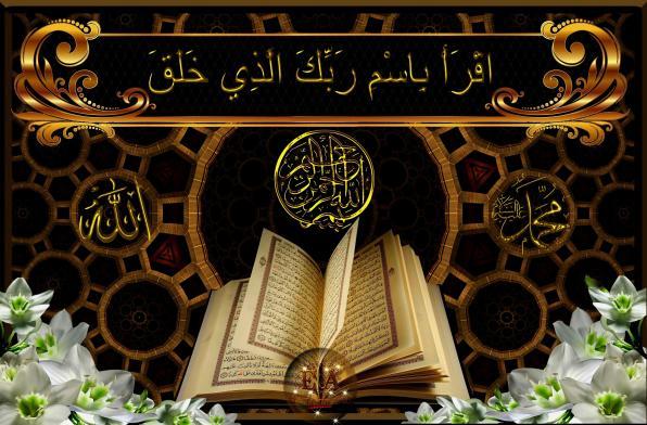 Gurbet Ruzgari_000_Hz Allah ve kuran resimi_1.jpg