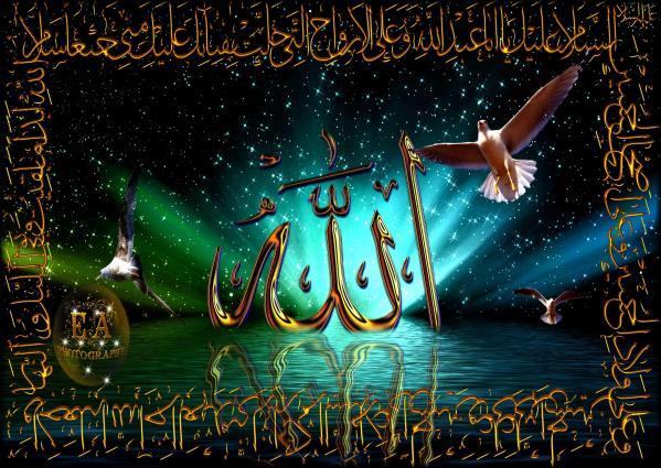 gurbet ruzgari_hz Allah cc pictures_resimleri (1)_1.jpg