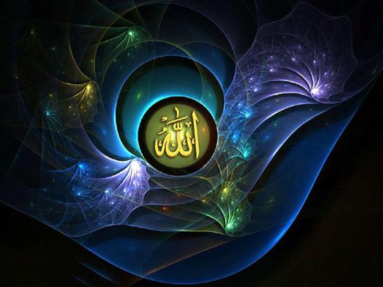Kaligrafi-Islam-Alloh-