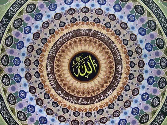 kaligrafi-kubah-masjid-0